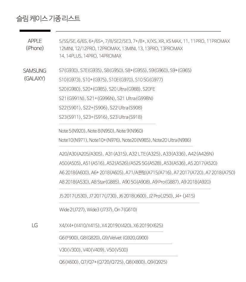 코쿼드(COQUAD) 9C9C 화이트플라워 슬림케이스
